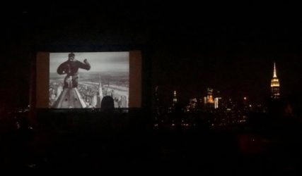 King Kong Screening at 50 Kent